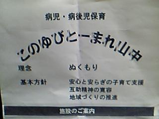 d0095698_1834096.jpg