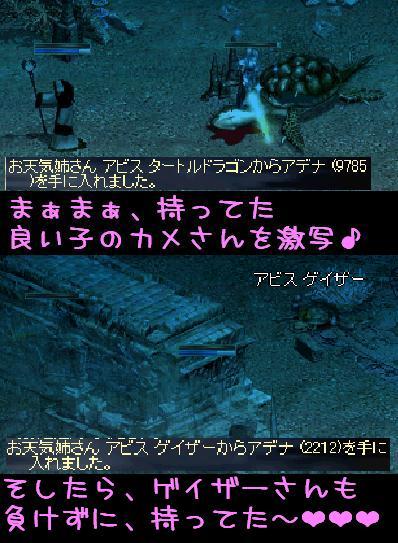 f0072010_22244699.jpg