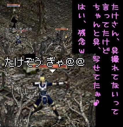 f0072010_2231466.jpg