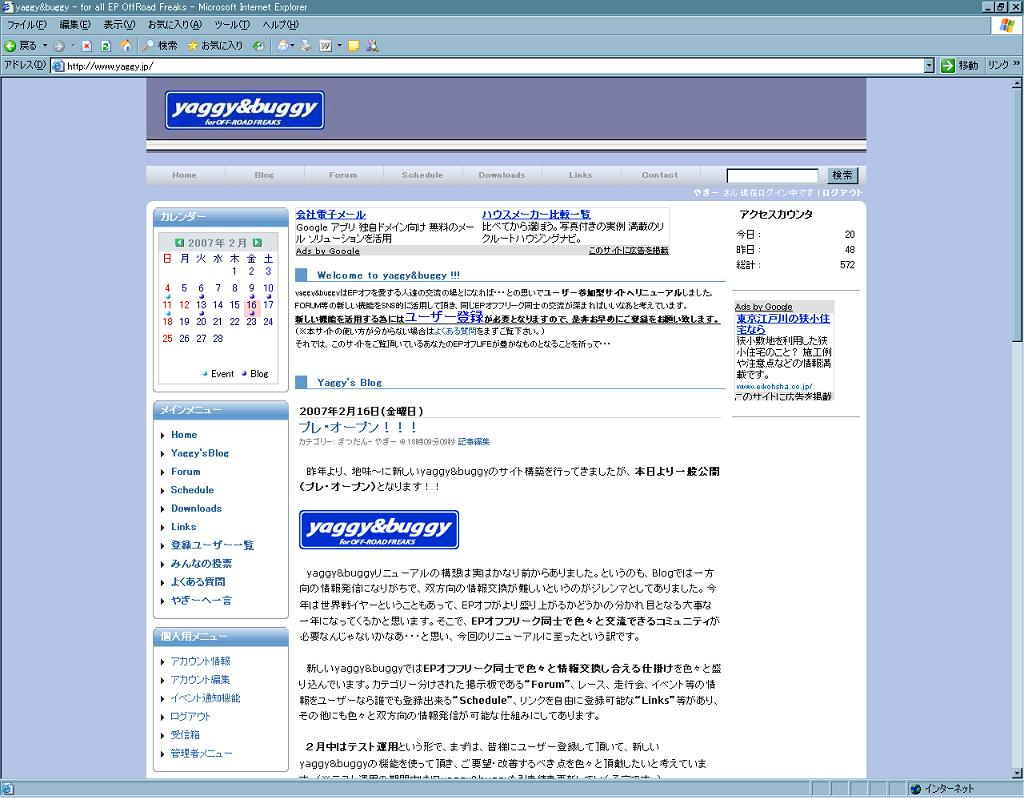 a0035013_1844782.jpg