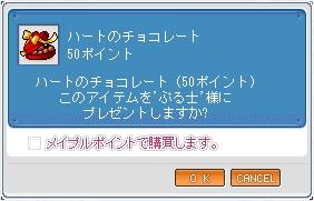d0036420_104671.jpg