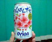 オリオン/アサヒ いちばん桜2007~麦酒酔噺その48~_b0081121_15215721.jpg