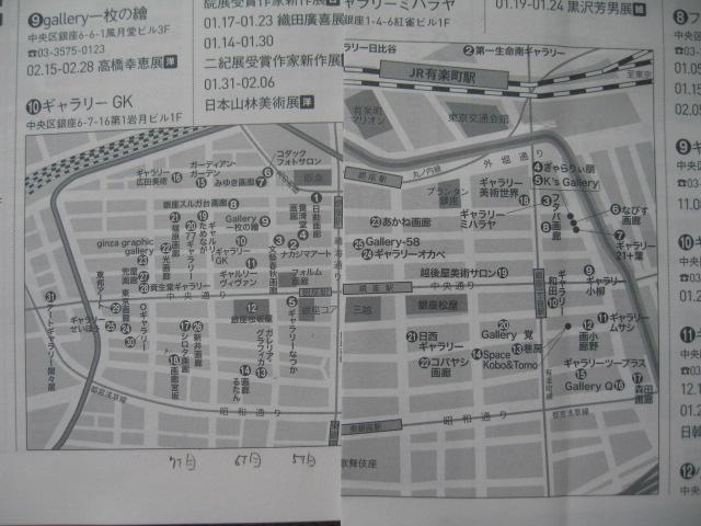 60) ⑤東京巡り記 「銀座と銀ブラ」_f0126829_13171335.jpg