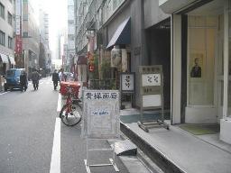 60) ⑤東京巡り記 「銀座と銀ブラ」_f0126829_13233951.jpg
