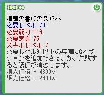c0051934_284110.jpg