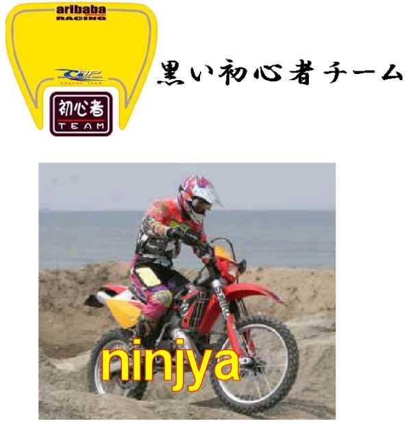 e0022736_1952565.jpg