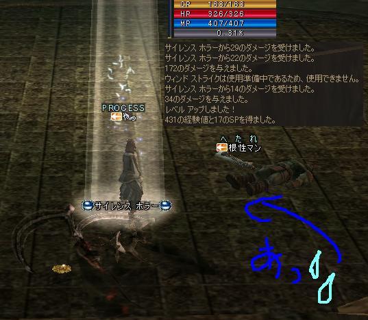 c0110043_6565989.jpg