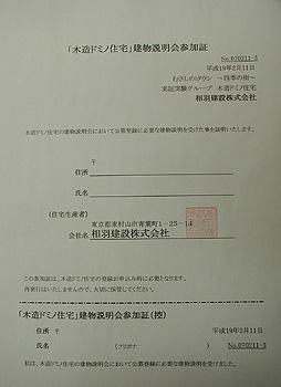b0096552_20141786.jpg