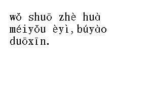 e0085163_13453258.jpg