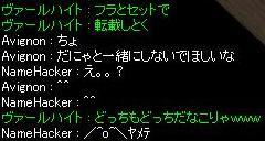 f0073578_9223598.jpg