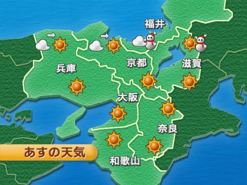 姫路 天気