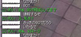 f0123280_0494532.jpg
