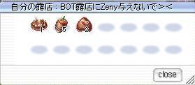 f0123280_2144373.jpg