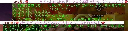e0006289_1044227.jpg