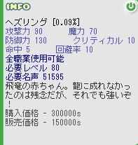 b0094998_1481779.jpg