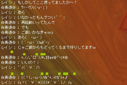 d0101503_1241852.jpg