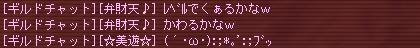 d0101503_1261120.jpg