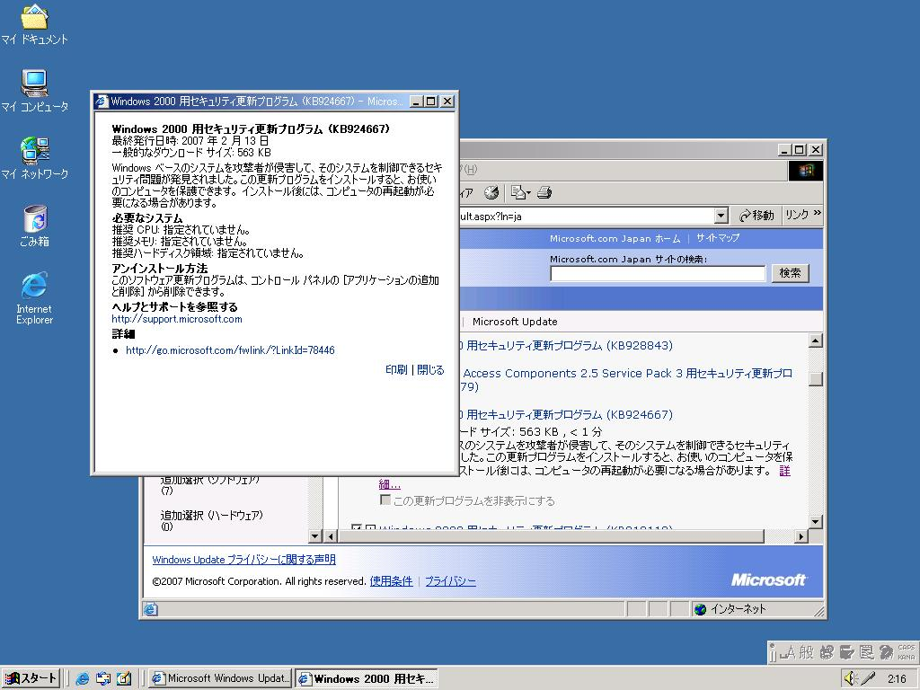 f0124204_217349.jpg