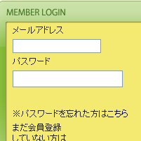 f0060308_1714128.jpg