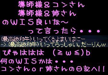 f0072010_18475825.jpg