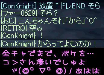 f0072010_18523834.jpg