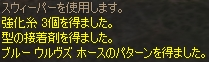 b0062614_0511388.jpg