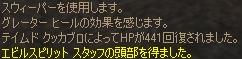 b0062614_0513658.jpg