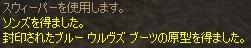 b0062614_20112760.jpg