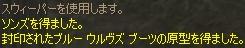 b0062614_201284.jpg