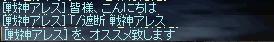 b0008129_028983.jpg