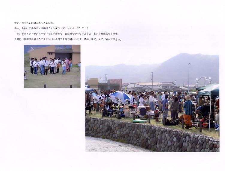 f0066429_1581324.jpg