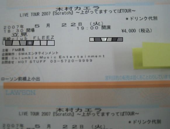 a0005233_9523796.jpg