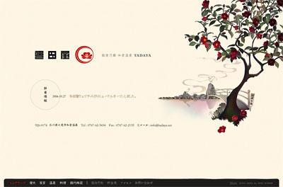 b0078138_2483130.jpg