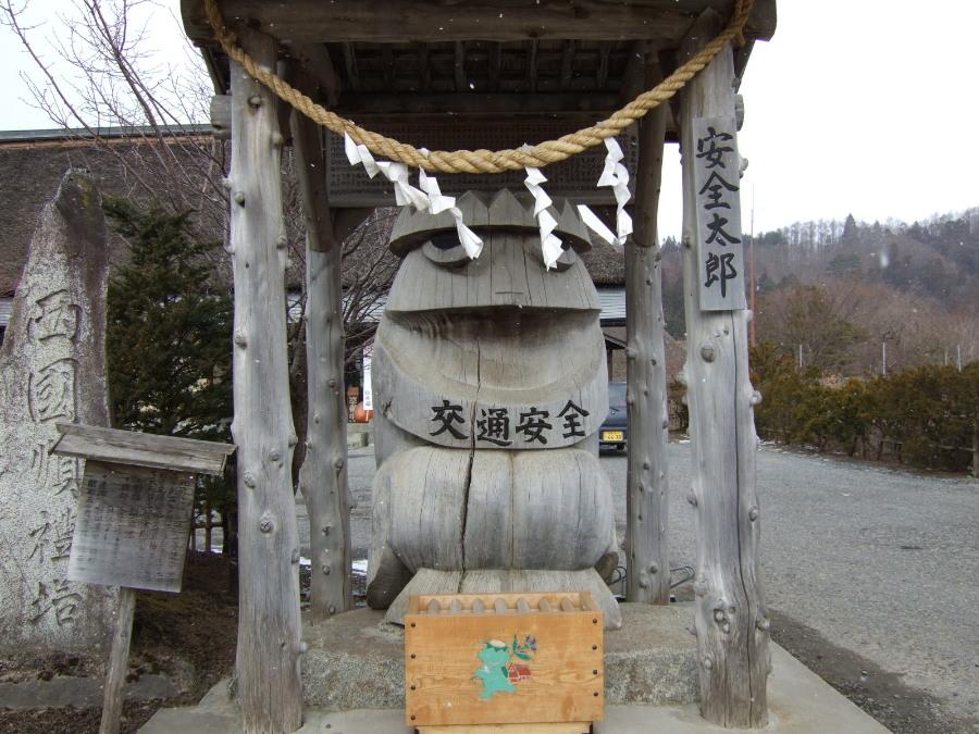 小雪ちらつく中、伝承園 + 昨日のカッパ淵_d0001843_14285332.jpg