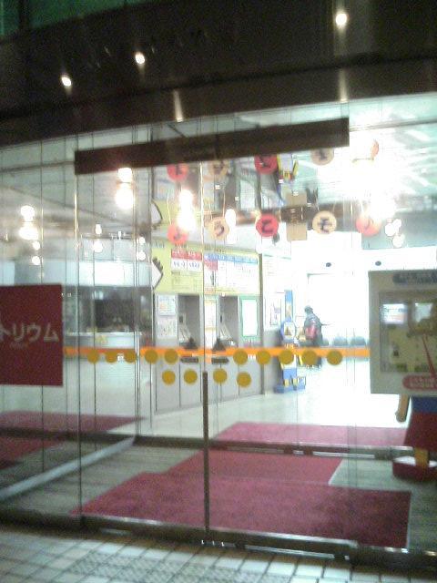 12.デーモン小暮の邦楽維新Collaboration in 青山円形劇場_e0013944_137986.jpg