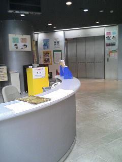 12.デーモン小暮の邦楽維新Collaboration in 青山円形劇場_e0013944_139846.jpg
