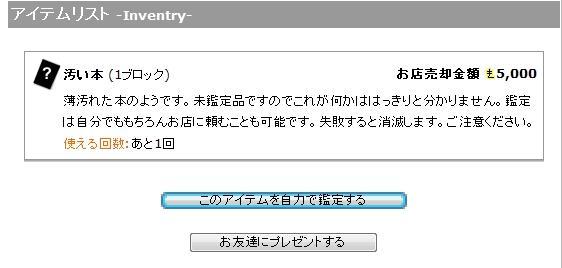 b0024863_14521869.jpg
