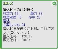 b0069074_1339296.jpg