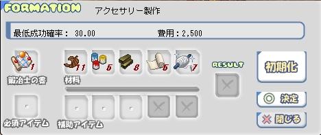 b0069074_13394839.jpg