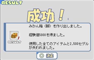 b0069074_13401533.jpg
