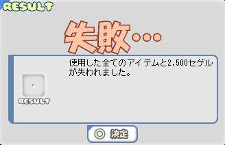 b0069074_13402229.jpg
