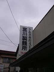 f0001378_223416.jpg