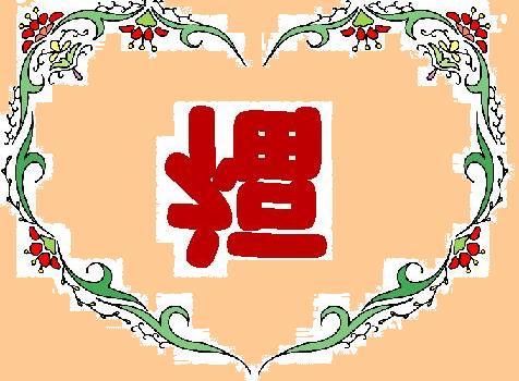 f0113094_23585563.jpg