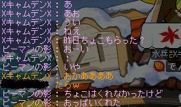 f0065195_2444089.jpg