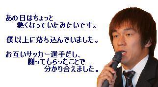 b0016397_1745018.jpg