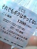 b0077197_23461766.jpg