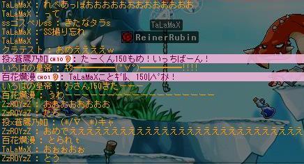 f0127202_23163249.jpg