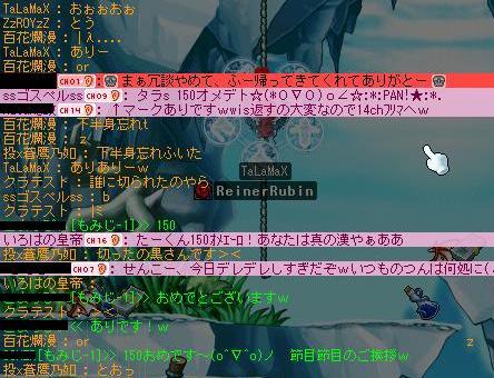 f0127202_2318529.jpg