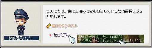c0084904_14451080.jpg