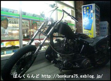 b0080809_0201726.jpg